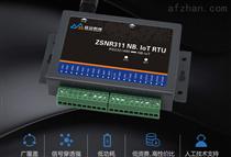 開關量采集模塊ZSNR311 RTU的功能