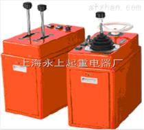 上海永上 QT1B(QT1)-030/112聯動控制臺 QT1B系列 質量保證