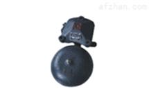 BAL1-36/150,BAL1-127/150矿用隔爆型连击电铃