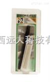 M306768美国进口现货 发烟笔耗材笔芯 型号: Smoke pen220库号:M306768