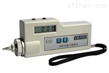 M372774中西供应 存储式数字测振仪 型号:41M/VM-9502库号:M372774