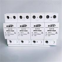 一级浪涌保护器B级SPD三相电源配电柜防雷器