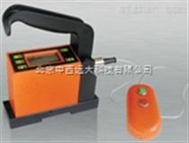 數字式電子水平儀 型號:XLSQ-DL10