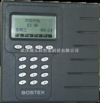 BS361T中文考勤机