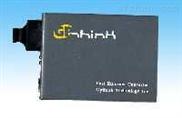 10M以太网光纤收发器