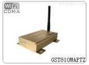 1路云台控制型流媒体无线网络视频服务器