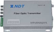XBV系列总线级联式1路视频+数据光端机