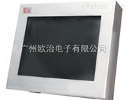 OZHI-JSQA3-杭州防爆产品