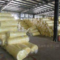 房车间钢结构玻璃棉毡,厂家可定做生产