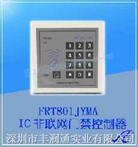 小区门禁一体机,简易密码门禁机,IC感应卡门禁机