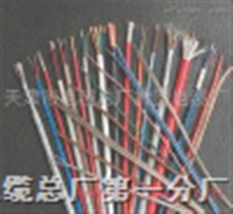 UGF煤矿用电缆