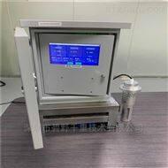 BYQL-100餐饮油烟浓度在线监测仪采购须知