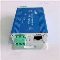 網絡監控視頻防雷器二合一信號浪涌保護器