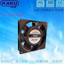 KAKU卡固电设 92mm轴流风机KA9225HA2S