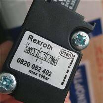 rexroth三位五通气动换向阀-安沃驰气动元件