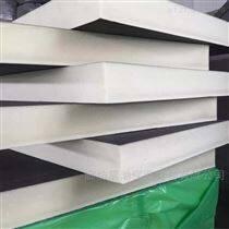 5厘米厚外墙聚氨酯保温板