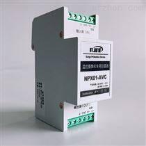 网络监控二合一浪涌保护器百兆信号防雷器
