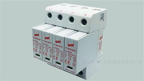 模块式电涌保护器