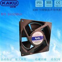 KAKU KA1525HA2B轴流风机散热风扇