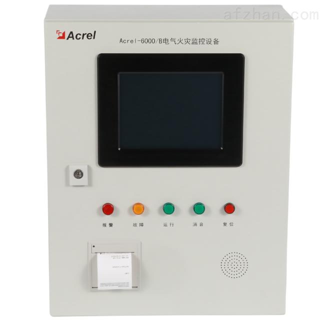 安科瑞电气火灾监控系统