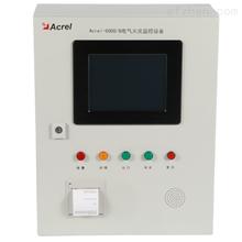 Acrel-6000/B3电气火灾监控设备 可扩展 采用二总线通讯
