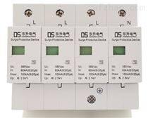 陕西东升电气YKYV1-100B/4二级浪涌保护器