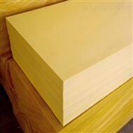 1200*600挤塑板生产销售厂家