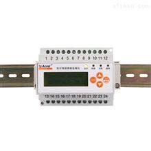 AIM-M100绝缘检测仪 绝缘电阻监测 继电器输出
