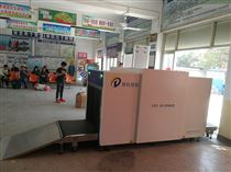 瓊玖高鐵站10080D雙視角安檢機,AI智能識別