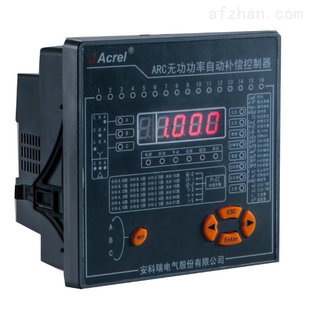 混合补偿型功率因素补偿控制器 数码管显示