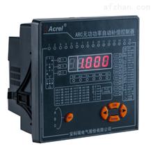 ARC-12F/R混合补偿型功率因素补偿控制器 数码管显示