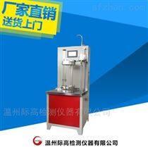 YT090型-排水板通水量仪