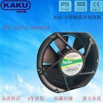 新能源风机KA1725-2800D24B/FG散热风扇机