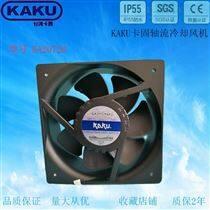 KA2072HA2B 上海卡固电气KAKU