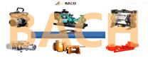 进口深井泵,德国巴赫进口水泵(BACH)