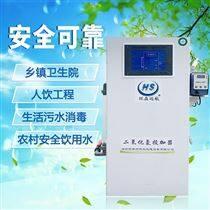 四川绵阳二氧化氯投加器使用方法和注意事项
