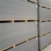 防火硅酸钙板生产批发