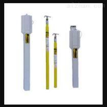 多节伸缩式绝缘操作杆 9节 型号:QS2-HV-240
