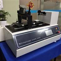 LTAO-78综合型刮擦测试仪