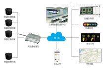 地磁车位探测器物联网系统