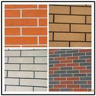 220*60柔性软瓷砖现货供应