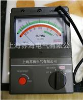 NL-3102型高压绝缘电阻测试仪