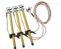 6KV手握式弹簧压紧式铝头0.5米接地棒