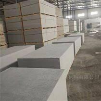 供应无石棉纤维增强硅酸钙板
