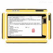 GA800-启用指纹平板预防接种门诊 电子签核系统