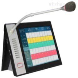 智慧城市IP广播对讲设备