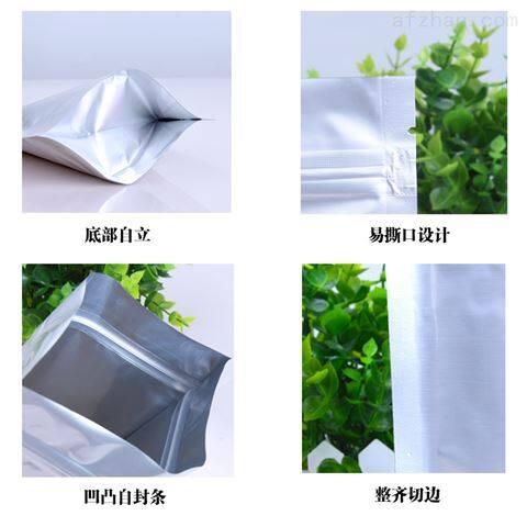 供应西安防潮真空包装电子元器件纯铝包装袋