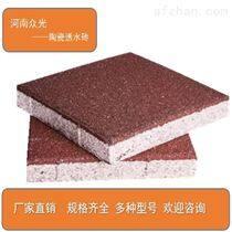 陶瓷盲道透水砖 条纹行进盲道瓷板价格L