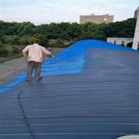 襄樊金属彩钢屋顶防锈翻新漆国家质检