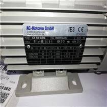 原廠直供 AC-MOTOREN高壓電動機/變頻器特點